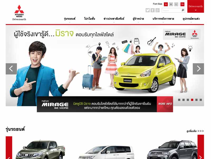 mitsubishi-motors-in-thailand-and-opened-the-first-overseas-test-course20150508-3-min