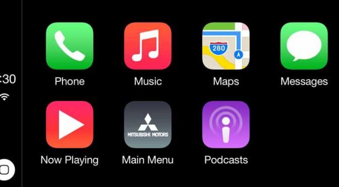 三菱パジェロ2016、Android Auto™、Apple CarPlay両対応の車載ディスプレイを搭載