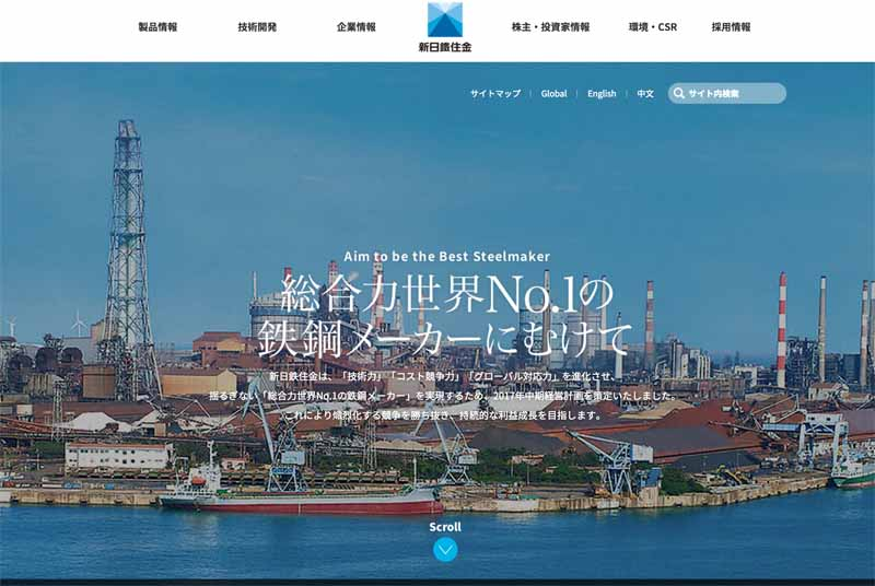 nippon-steel-sumitomo-metals-expanding-international-supply-system-of-automobile-steel-sheet20150526-2-min