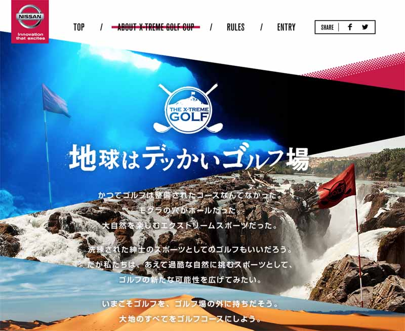 nissan-x-treme-golf-cup-2015-participants-recruitment-start20150528-2-min