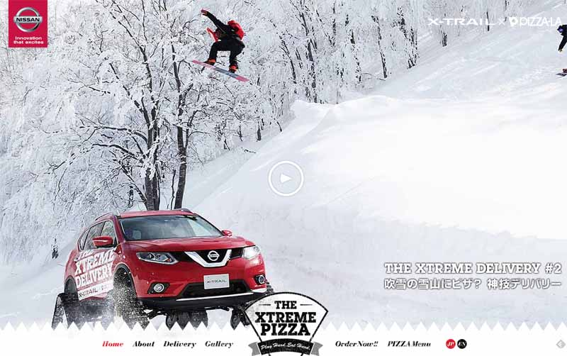 nissan-x-treme-golf-cup-2015-participants-recruitment-start20150528-3-min