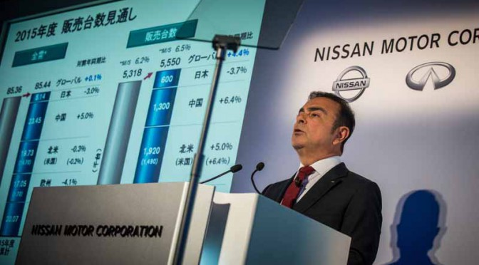 日産自動車、2014年度通期決算を発表。当期純利益は4,576億円を計上