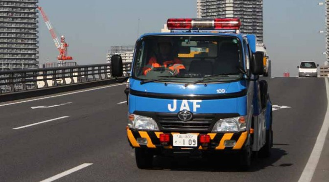 JAF注意喚起、中国やまなみ街道では落輪やエンジン不調の発生に注意