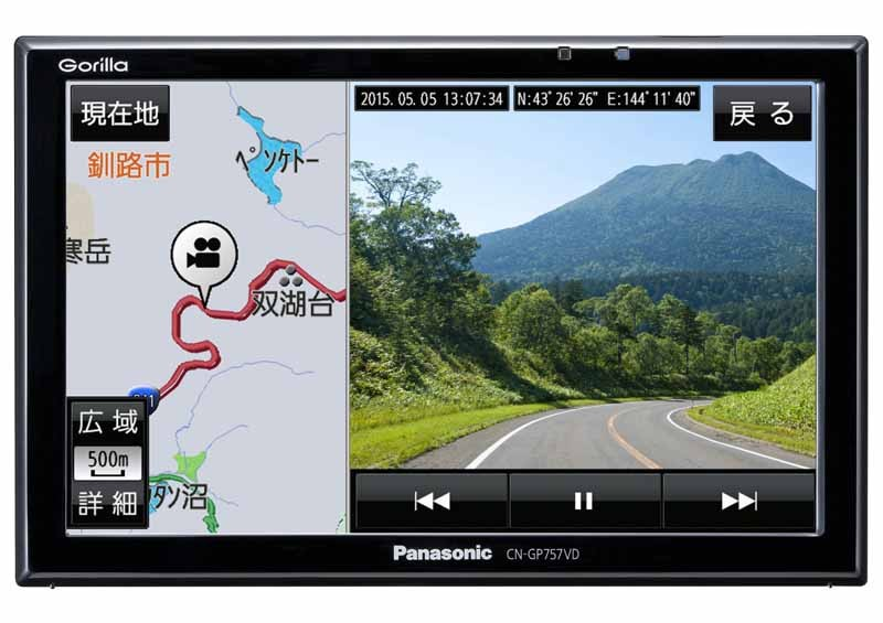 panasonic-ssd-new-product-4-released-the-model-of-car-navigation-gorilla20150519-2-min