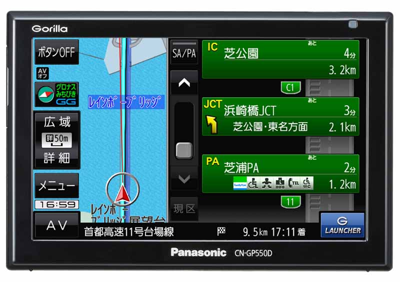 panasonic-ssd-new-product-4-released-the-model-of-car-navigation-gorilla20150519-3-min