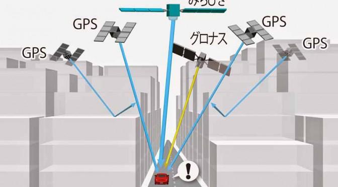 パナソニック、SSDカーナビゲーション「ゴリラ」新製品4機種を発売