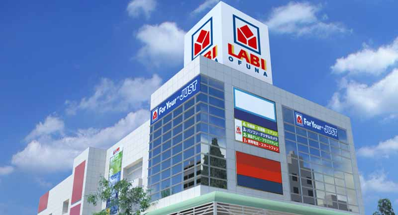 softbank-yamada-denki-and-capital-and-business-tie-up20150507-6-min