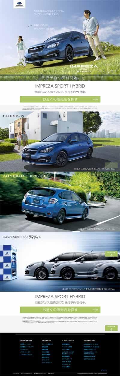 started-pre-subaru-impreza-sport-hybrid20150519-1
