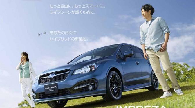 started-pre-subaru-impreza-sport-hybrid20150519-2