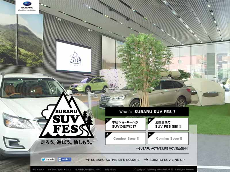 subaru-announced-the-active-life-support-activities-of-the-initiatives20150517-1-min