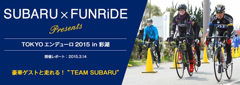 subaru-announced-the-active-life-support-activities-of-the-initiatives20150517-23-min