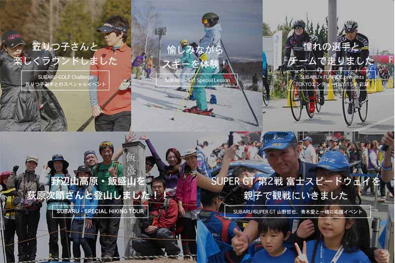 subaru-announced-the-active-life-support-activities-of-the-initiatives20150517-27-min