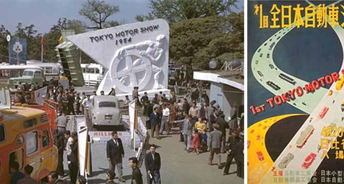 日本自動車工業会、東京モーターショー発祥の地で60周年記念パレードを実施
