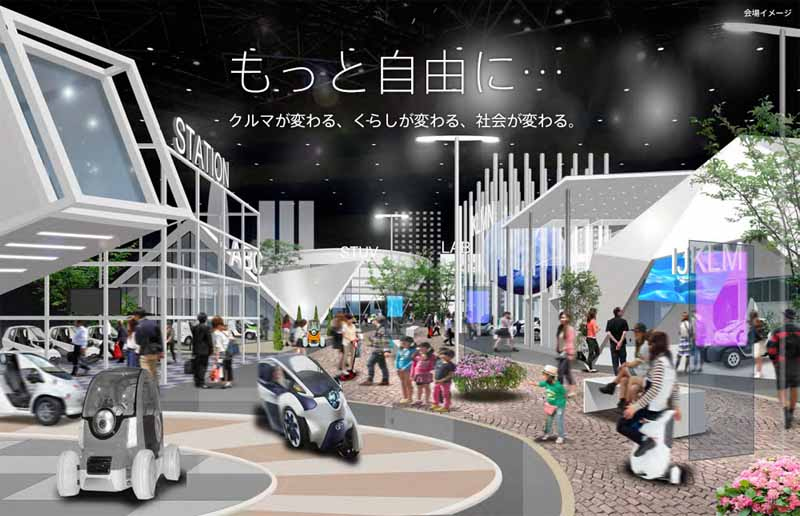 the-44th-tokyo-motor-show-2015-exhibitors-is-determined-by-all-of-the-exhibition-department20150521-3-min