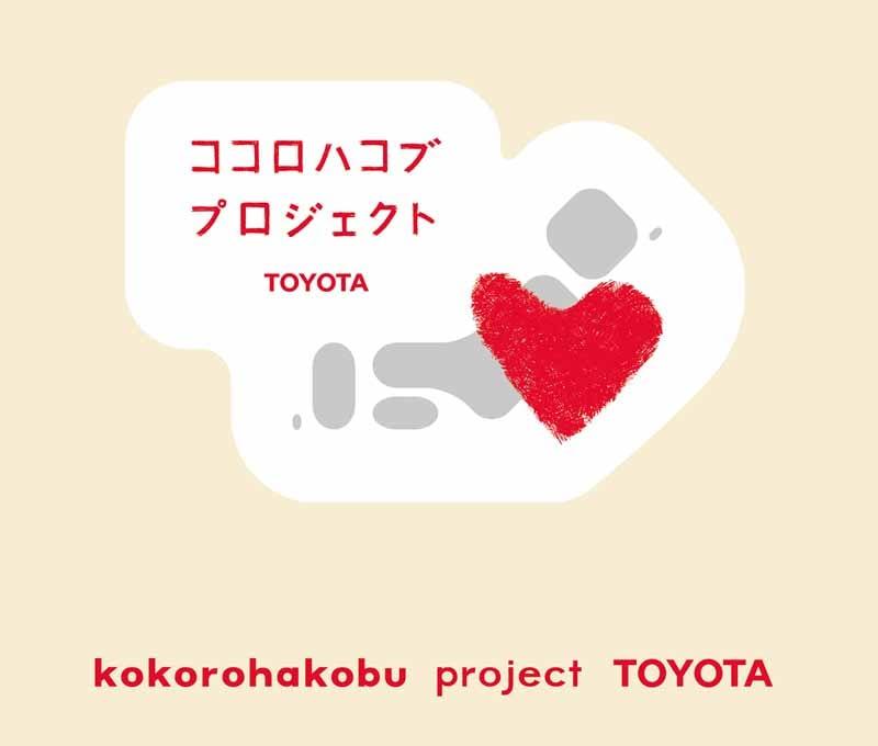 toyota-39th-toyota-lobby-concert20150529-2-min