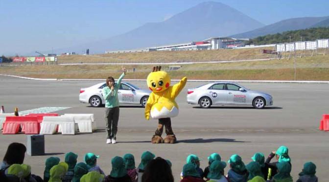 トヨタ、幼児向け交通安全教室トヨタセーフティスクール開催