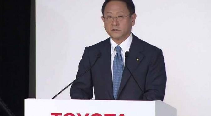 トヨタ自動車、豊田章男社長・最高益決算の成果を関係各位に謝辞