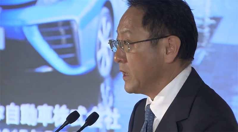 toyota-motor-highest-closing-and-acknowledgments-to-related-parties20150508-2-min