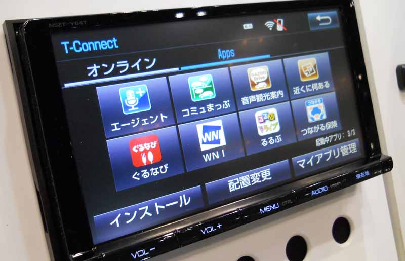 toyota-the-navigation-for-multi-function-toilet-information-services-start-published-in-welfare20150516-2-min