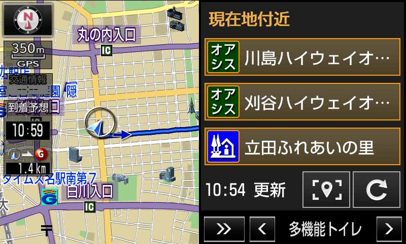 toyota-the-navigation-for-multi-function-toilet-information-services-start-published-in-welfare20150516-7-min