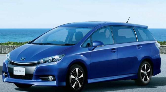 トヨタ、ウィッシュのCVTを改良して燃費を改善、5月7日から発売
