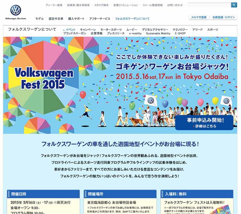 volkswagen-held-a-volkswagen-fest-2015-in-tokyo-and-odaiba20150509-1-min