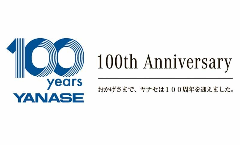 yanase-to-conduct-social-contribution-activities-to-commemorate-the-100th-anniversary-of-its-founding20150527-5-min