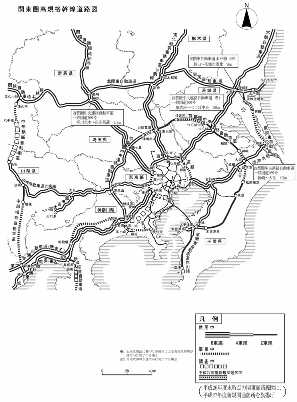 2015-version-of-the-tokyo-metropolitan-area-white-paper20150617-1-min
