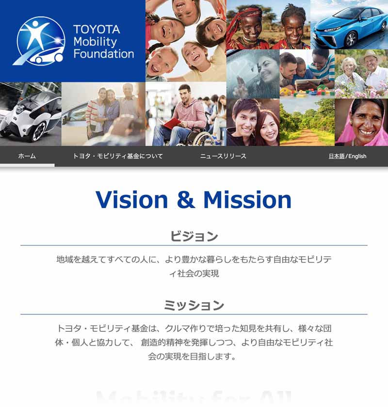about-cooperation-start-with-toyota-mobility-fund-and-the-new-cities-foundation20150603-1-min