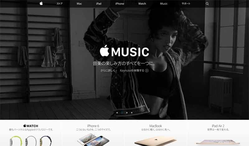 apple-apple-music-announced-all-the-world-debut-june-3020150610-1-min