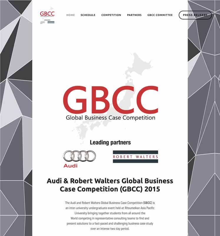 audi-and-special-sponsor-in-the-global-business-case-competition20150604-2 (1)