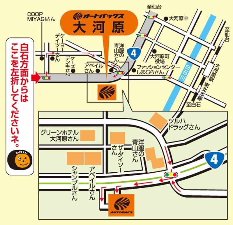 autobacs-miyagi-prefecture-ogawara-ogawara-new-open20150609-1-min