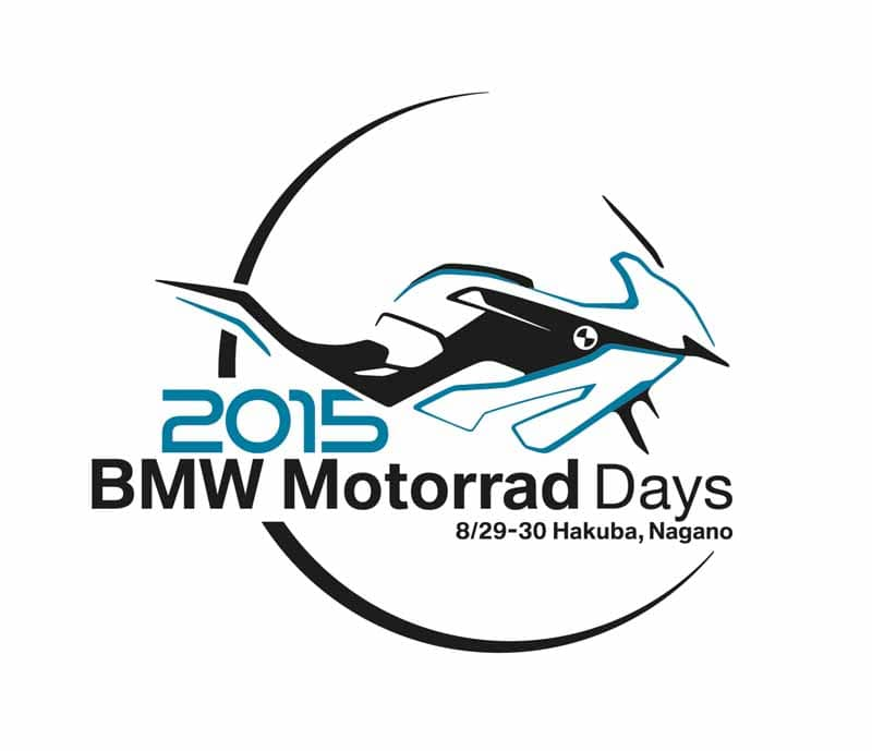 bmw-motorrad-days-japan-2015-held-august-29-the-30th20150611-1-min
