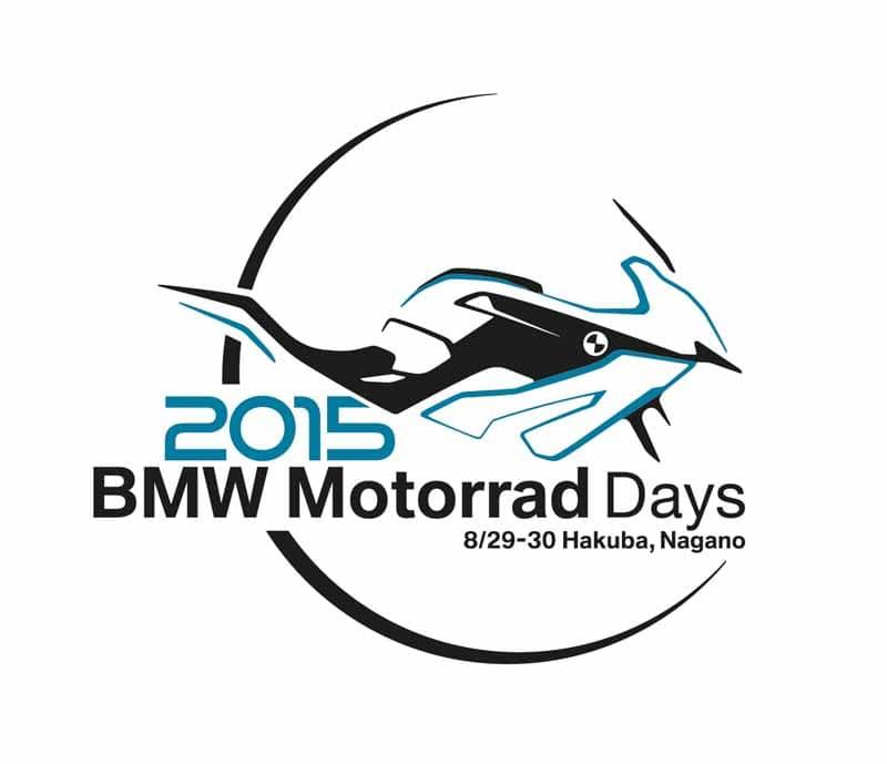 bmw-motorrad-days-japan-2015-held-august-29-the-30th20150611-1-min