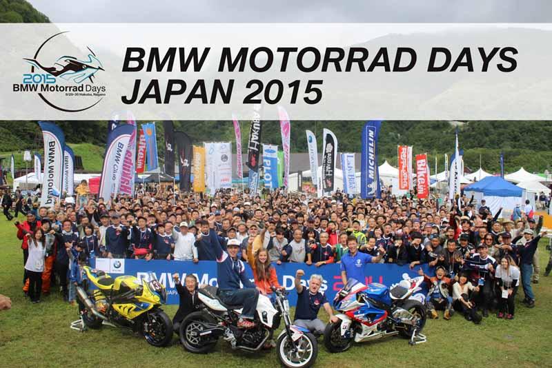 bmw-motorrad-days-japan-2015-held-august-29-the-30th20150611-2-min