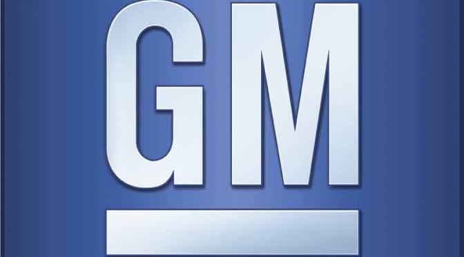 GM、2015年度第2四半期に好調な利益拡大を計上