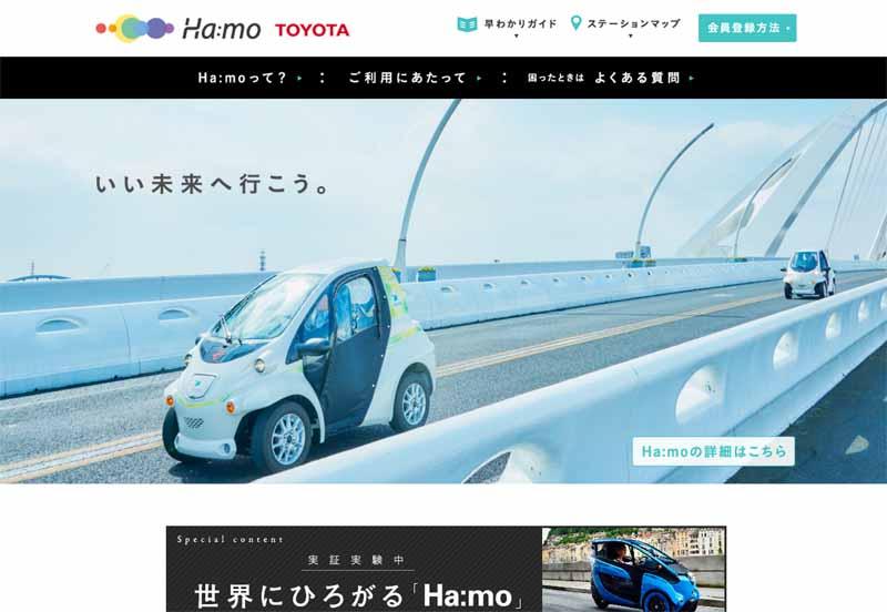 circle-k-sunkus-start-ultra-compact-ev-sharing-service-in-the-store-under-aichi-prefecture20150612-3-min