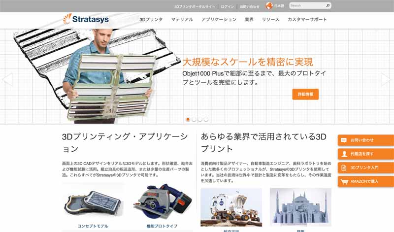 daihatsu-to-jointly-develop-dress-parts-of-copen-by-3d-printer20150618-1-min