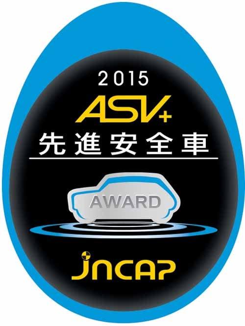 daihatsu-won-the-move-minicars-first-asv-20150601-3-min