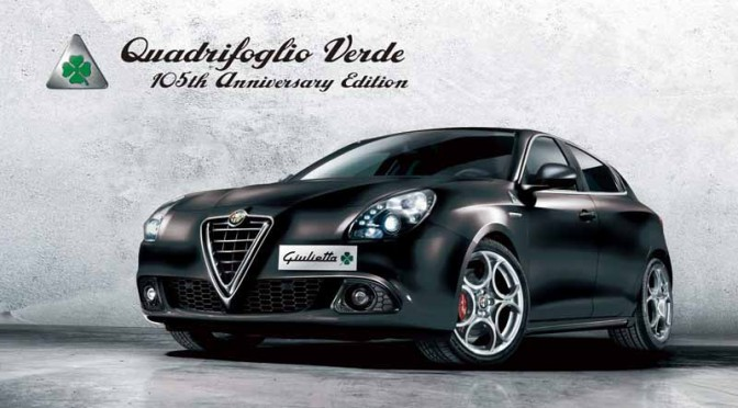 fca-japan-alfa-romeo-giulietta105-anniversary-limited-model-released20150624-4-min