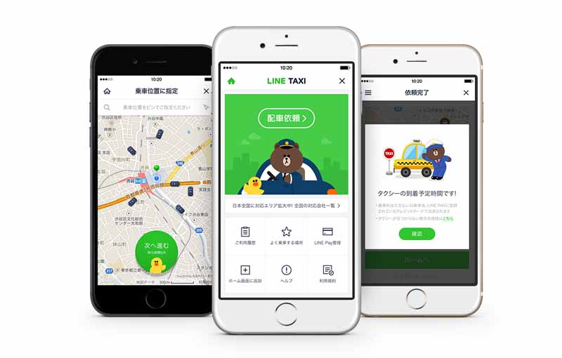 fujikyu-izu-taxi-line-taxi-introduction20150621-2-min