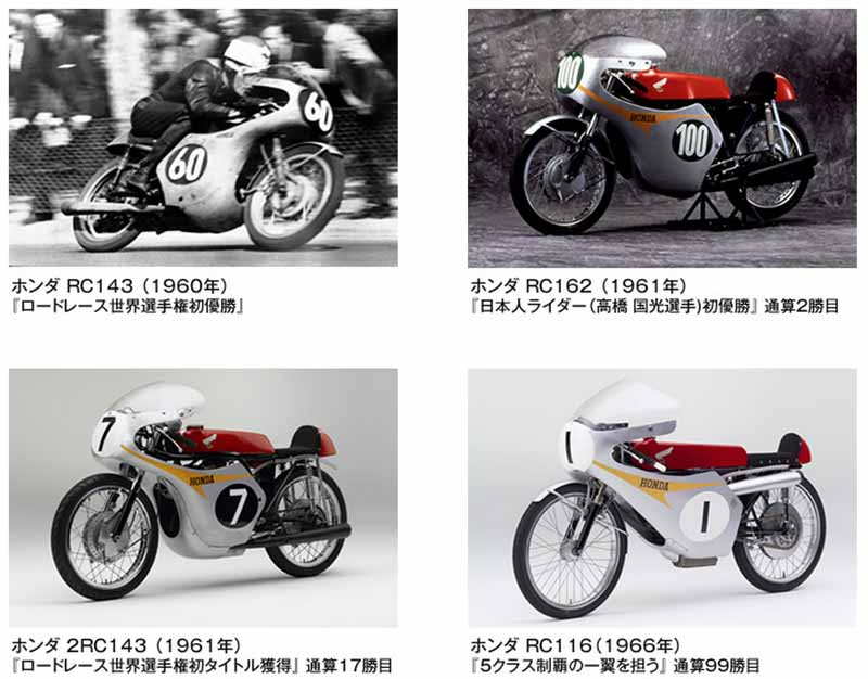 honda-collection-hall-from-motogp-exhibition-718-20150620-2-min