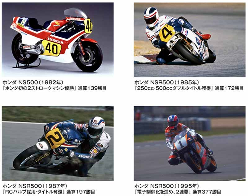 honda-collection-hall-from-motogp-exhibition-718-20150620-3-min