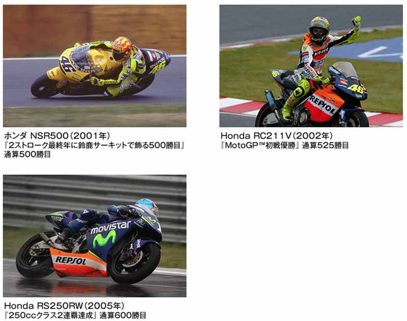 honda-collection-hall-from-motogp-exhibition-718-20150620-4-min