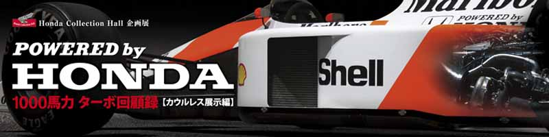 honda-collection-hall-from-motogp-exhibition-718-20150620-5-min