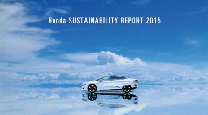 ホンダ、初の「サステナビリティレポート2015」を発行
