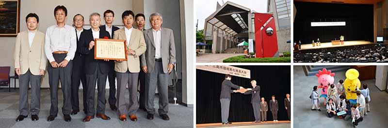 honda-shizuoka-prefecture-global-warming-prevention-activities-governor-reward-award20150618-1-min