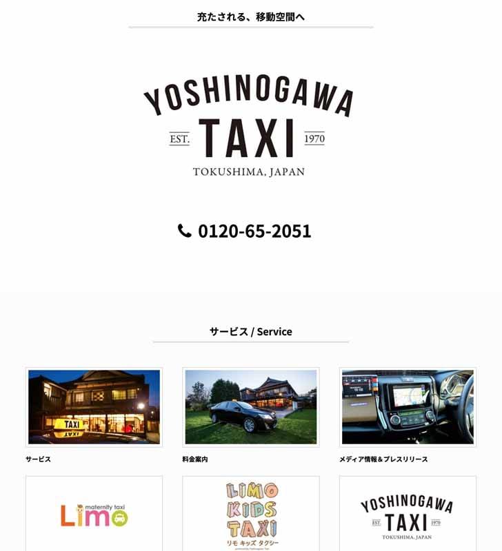 in-tokushima-piggyback-remote-kids-taxi-start20150621-2-min
