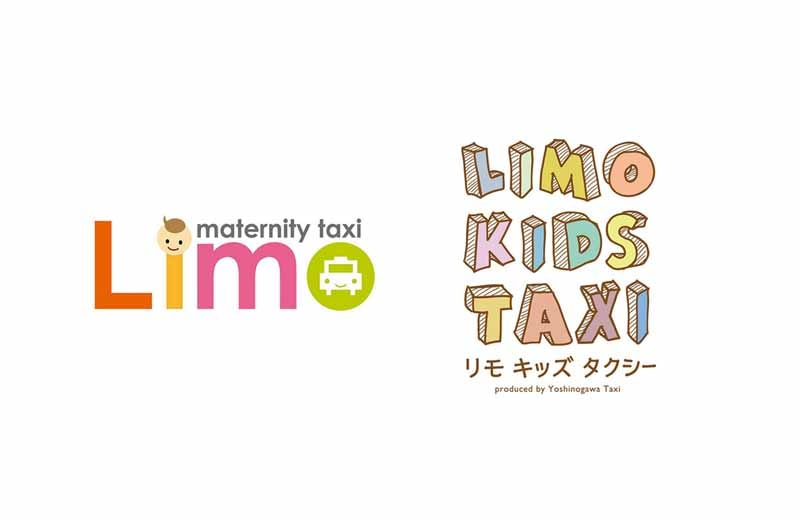 in-tokushima-piggyback-remote-kids-taxi-start20150621-6-min-1