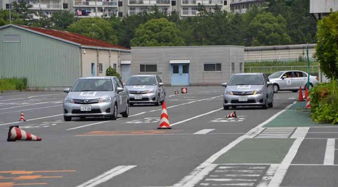 【JAF東京】4割以上の燃費改善も!JAF流スマートドライブ講座報告
